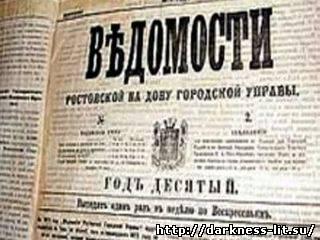день российской печати, праздник, литературный портал, darkness
